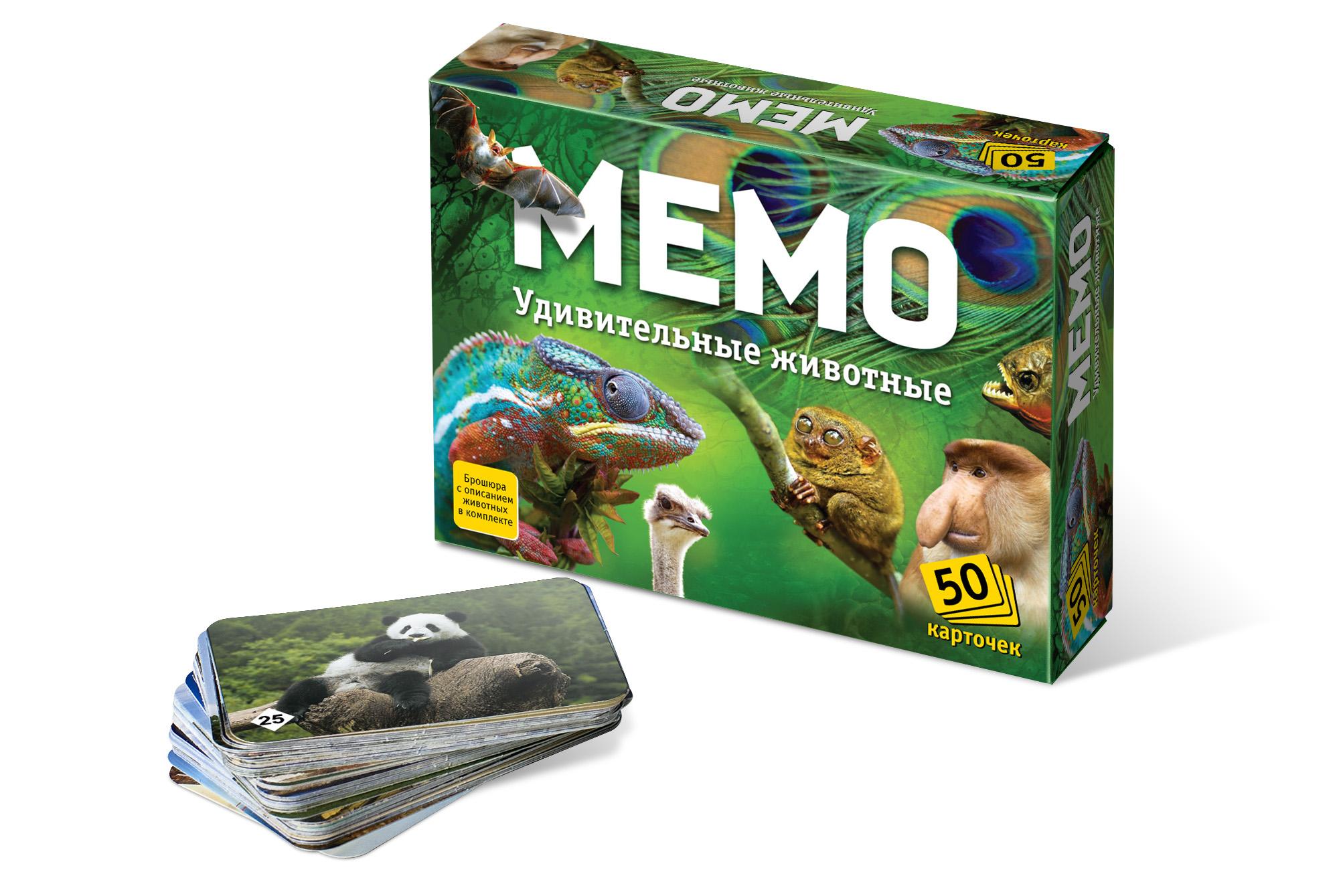 Игра Настольная Мемо Удивительные животные 50 карточек