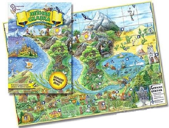 Игра Настольная Игра-путешествие Летняя сказка