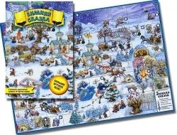 Игра Настольная Игра-путешествие Зимняя сказка