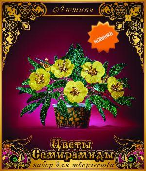 Творч Цветы из пайеток Лютики