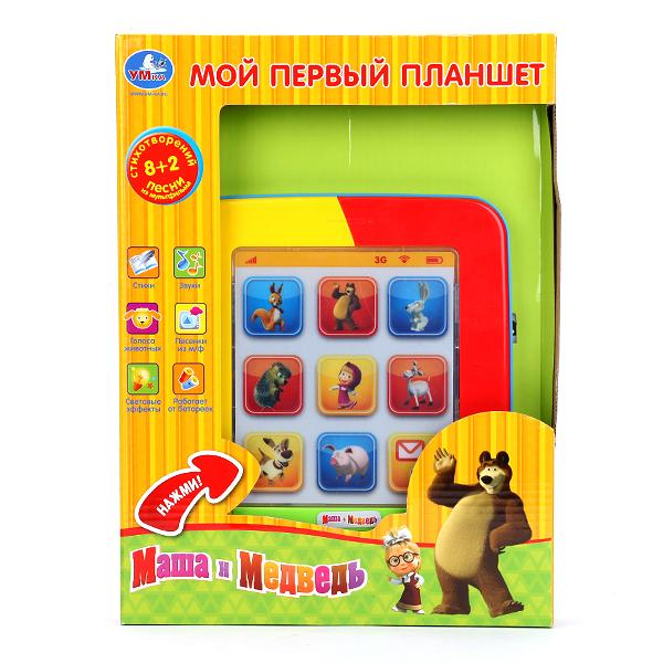 АКЦИЯ19 Игр развивающая Планшет Маша и Медведь на батар. свет, звук, стихи,