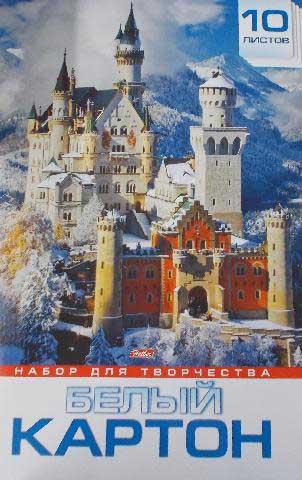 Картон белый А3 10л Замок в горах