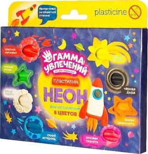 Пластилин 8 цв Гамма увлечений Неон флуор.