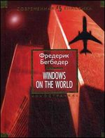 Windows on the World: Роман