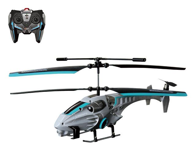 Вертолет Navigator на ИК управлении с гироскопом