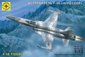 Сборная модель Самолет Истребитель F-5E Агрессор 1/72