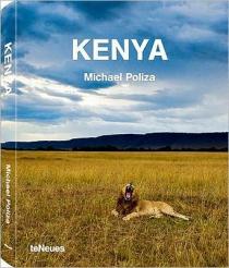 Кения = Kenya