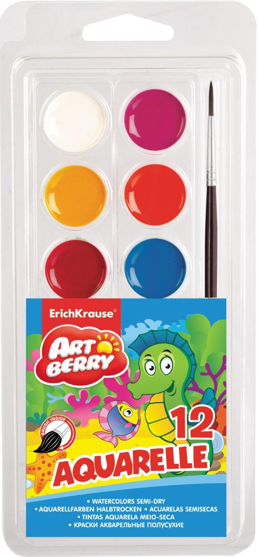 Краски 12цв EK Artberry