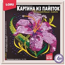 Картина из пайеток Сиреневая лилия