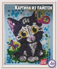 Картина из пайеток Мечтающий котенок