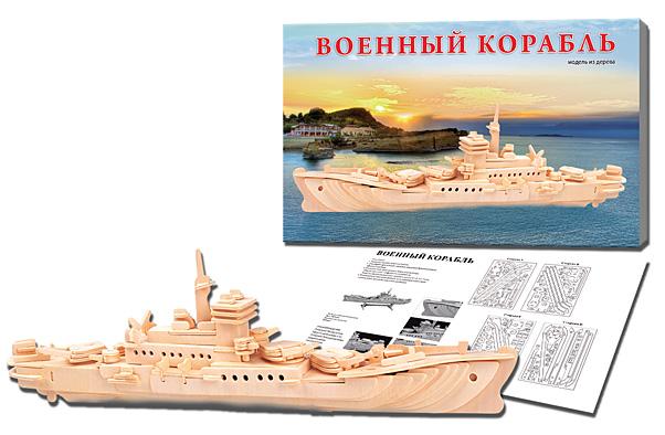 Сборная модель Военный корабль дерев