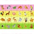 Игра АКЦИЯ19 Игр Развивающая Ассоциации В мире животных