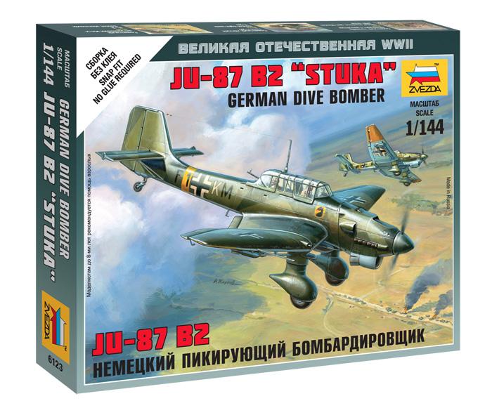 Сборная модель Немецкий самолет Ю-87 1/144