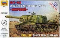 """Сборная модель Советский истребитель танков """"Зверобой"""" ИСУ-152 1/72"""