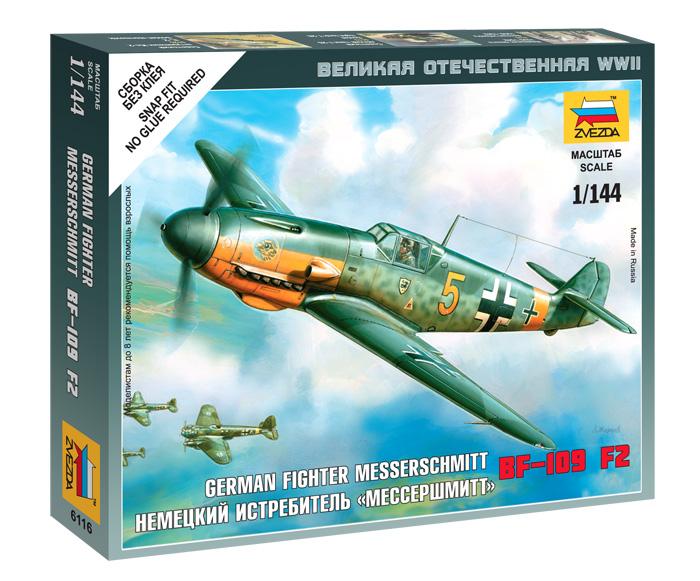 Сборная модель Немецкий истребитель Мессершмитт BF-109 F2 1/144
