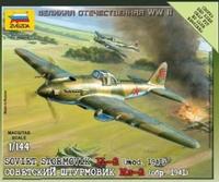 Сборная модель Советский Штурмовик Ил-2 (обр.1941) 1/144
