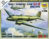 Сборная модель Советский транспортный самолет Ли-2 1942-1945 1/200