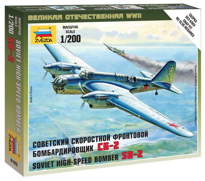 Сборная модель Советский скоростной фронтовой бомбардировщик СБ-2 1/200