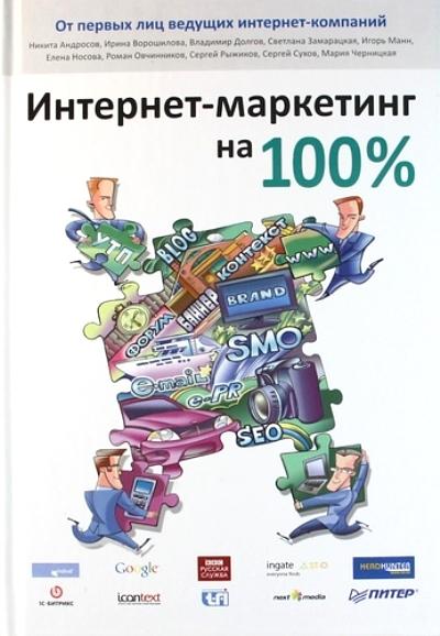 ebook Health