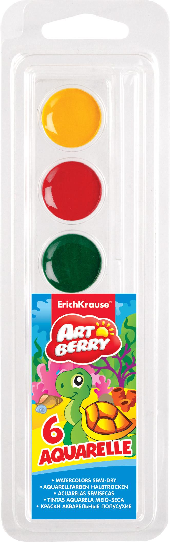 Краски 6цв ArtBerry (блистер)