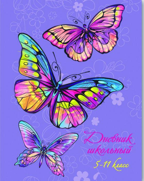 Дневник ст кл Радужные бабочки