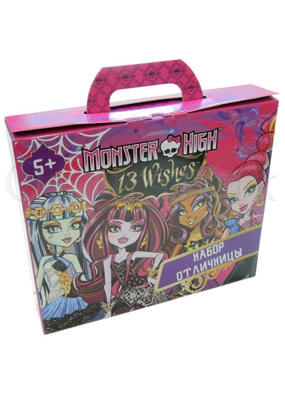 Подарок первоклассника Monster High (Набор отличницы)