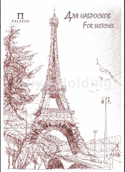 Бумага д/набросков А3 200л Париж офсет 90г