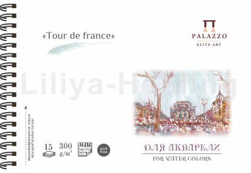 Альбом д/акварели А5 15л спир Tour de France 300г