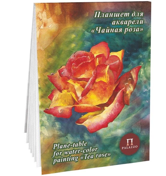 Планшет д/акварели А4 20л Чайная роза бум.карточн тиснен Холст 200г