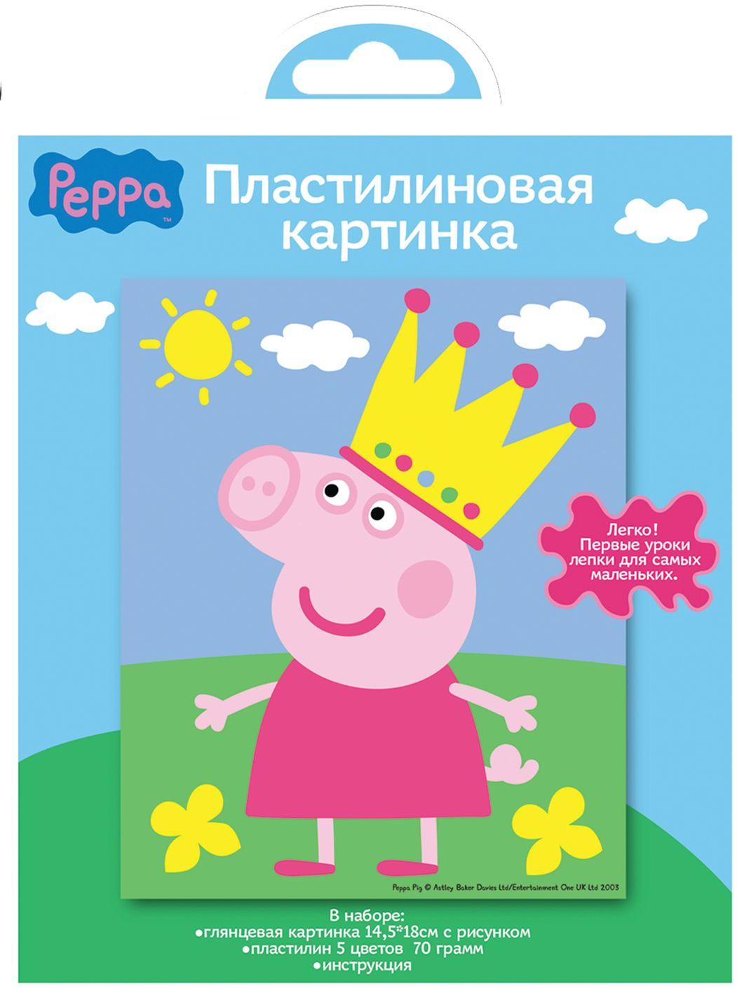 Творч Пластилиновая картинка 14,5*18см 5цв 70г Peppa Pig