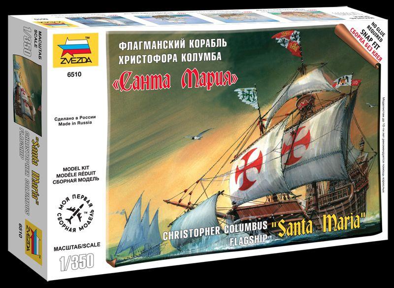 Сборная модель Флагманский корабль Христофора Колумба Санта Мария 1/350
