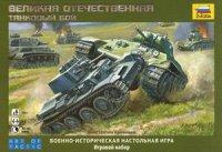Настольная Военно-историческая Великая Отечественная: Танковый бой