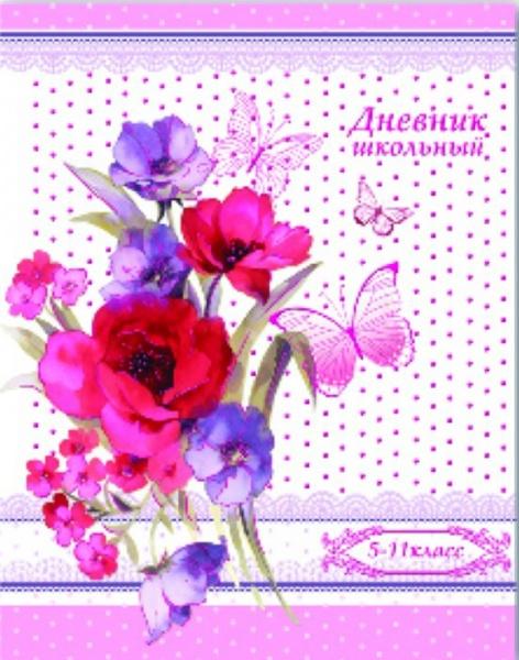 Дневник Букет цветов