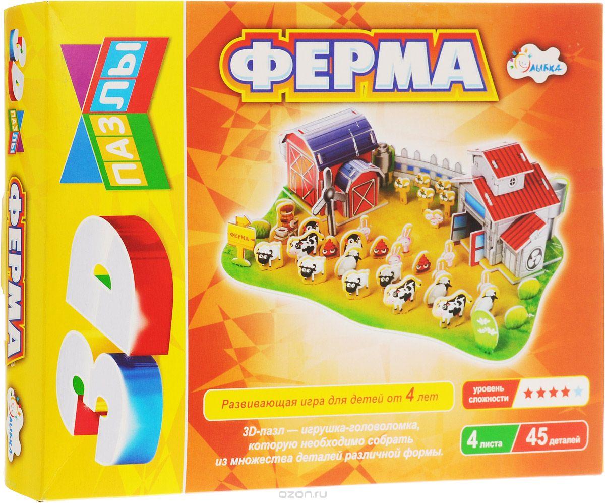 АКЦИЯ19 Пазл 3D Ферма 45 дет