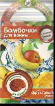 Творч Бомбочки для ванн своими руками Ракушка фруктовый микс (с морской сол