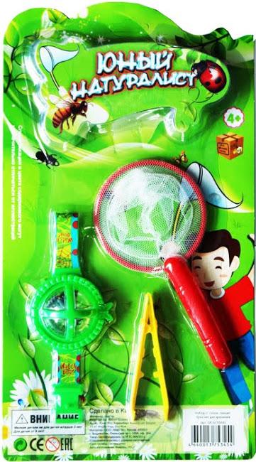 АКЦИЯ19 Игр Набор Юный натуралист L: Сачок, пинцет, браслет для хранения