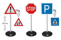 Дорожные знаки 3 шт. 69см