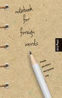 Тетрадь для записи иностранных слов (Белый карандаш)