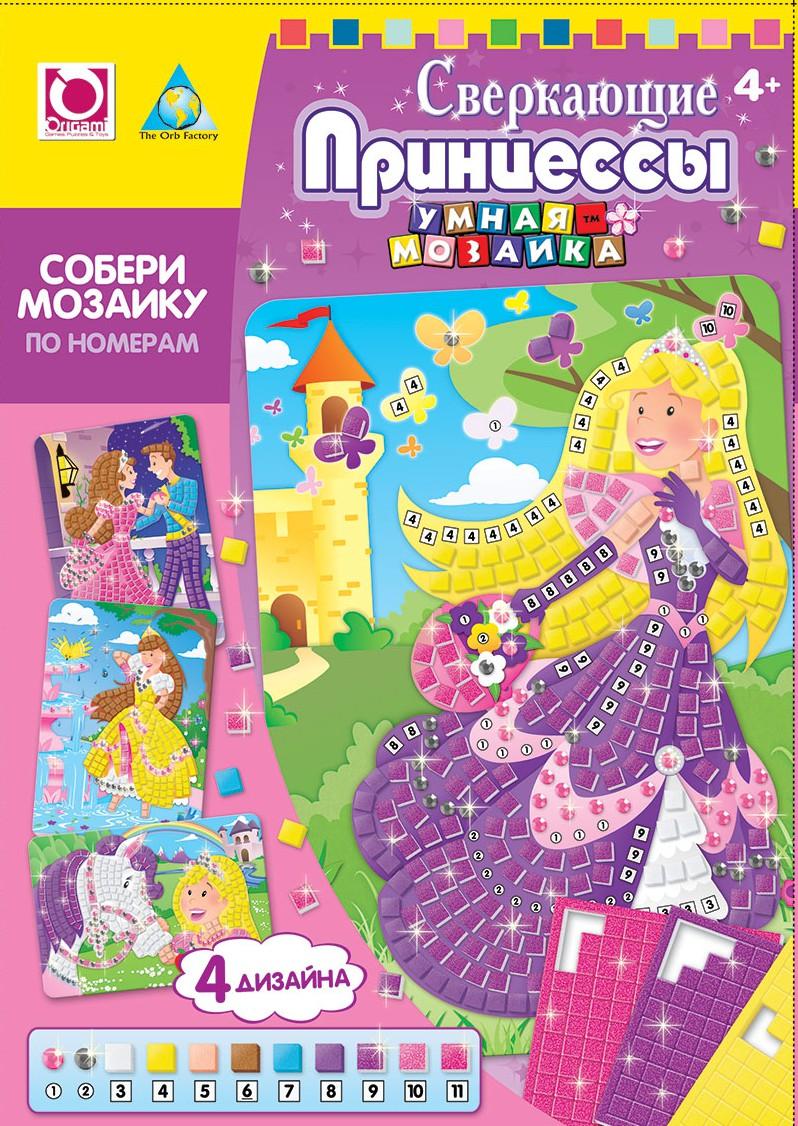 Творч Мозаика самоклеящаяся Сверкающие принцессы