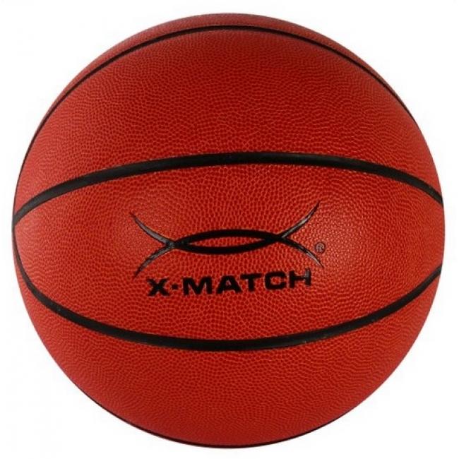 Мяч баскетбольный X-Match