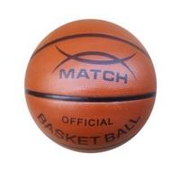 Мяч баскетбольный X-Match тренинг размер 7
