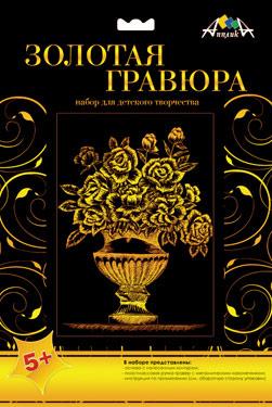 Гравюра А4 Ваза (золото)