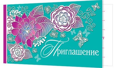 Мир открыток смотреть, логотипов приколами владимир