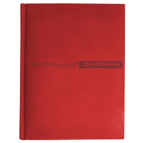 Дневник ст кл Velvet (бордо)