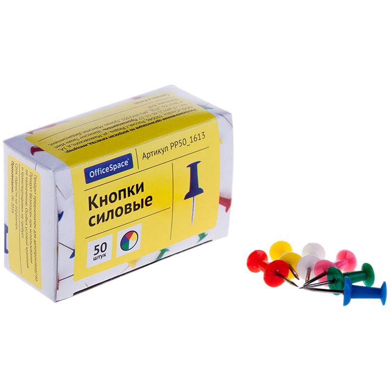 Кнопки-гвоздики 50шт цветные