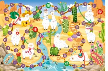 Игра Настольная Пушистые ламы (ходилка)