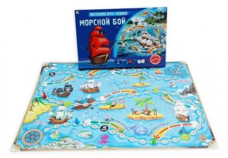 Игра Настольная Морской бой (ходилка)