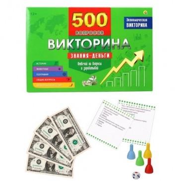 Игра Настольная Викторина 500 вопросов Знания - деньги