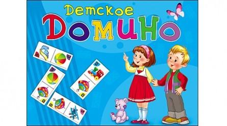 Игра Домино Детское большое