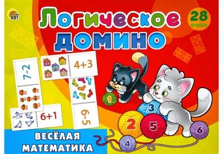 Игра Домино Веселая математика
